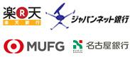 イーバンク、ジャパンネット銀行